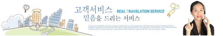번역라인21 - 고객서비스